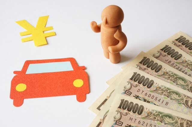 車に関するお金